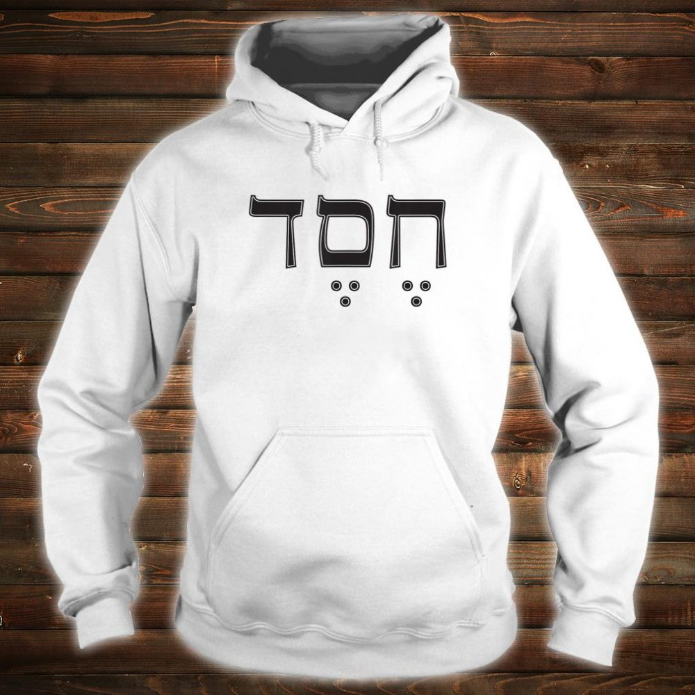 Hebrew Letters Hesed LovingKindness Israel Bible Word Shirt hoodie