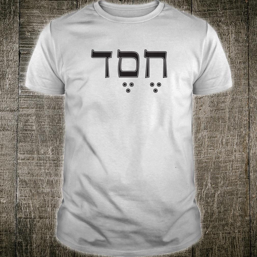 Hebrew Letters Hesed LovingKindness Israel Bible Word Shirt